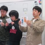 『【北九州】3年生プロデュースの恵方巻』の画像