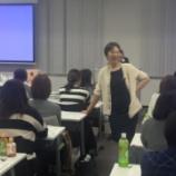 『<東京・大阪>褥瘡について一通り学習したい方へ』の画像