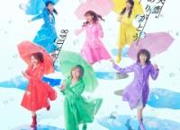 AKB48新曲『失恋、ありがとう』ジャケ写解禁キタ━━━━(゚∀゚)━━━━!!