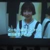 愛しのにゃんにゃんお誕生日おめでとう公演、篠田麻里子さんから小嶋陽菜へのメッセージをご覧ください・・・