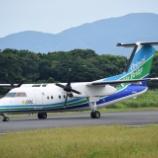 『ORC、3月1~15日も福江発着便減便継続 一部日には運航も』の画像
