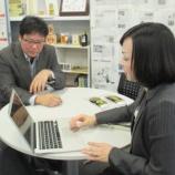 『話題の仕出しを続々発売!岡崎給食さんの新たなチャレンジ!』の画像