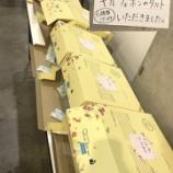 『【乃木坂46】伊藤純奈の差し入れの『中身』がヤバい・・・』の画像