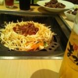 『札幌・小樽プチ旅行③~夕食はジンギスカン🐑【まつじん】札幌駅前店』の画像