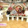 スタジオパークにAKB代表として横山、宮澤、北原が出演wwwwwwwww