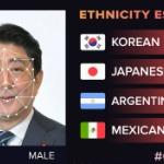 顔の形で血統(国籍)を推定するアプリで「安倍、鳩山、蓮舫、習近平」などやってみた!