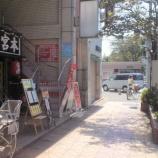 『背脂らーめん宮本 勝田台店』の画像
