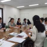 『研修委員会』の画像