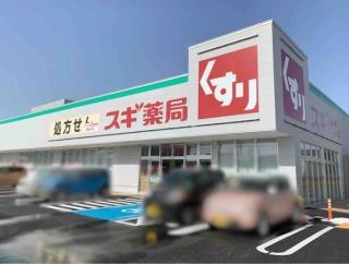 金沢市内13店舗目?!いよいよ明日オープン!西金沢にドラッグストア『スギ薬局 西金沢店』がオープン!