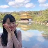 『[イコラブ] 瀧脇笙古「初の京都観光、、自転車でいろいろ巡りました…」』の画像