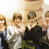 『【乃木坂46】『NOGIBINGO!10』現在までの出演メンバー一覧がこちら!!!』の画像