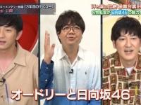 【日向坂46】日向坂46は『和食系アイドル』wwwwwwwwwww