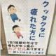 お前らが笑った画像を貼れ『ドラクエ風日本地図がすごい』