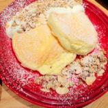 『ふわっとろパンケーキにどハマリ中!『むさしの森珈琲』@富山市経堂』の画像