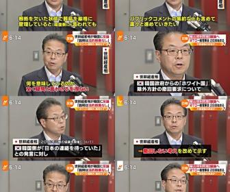 【ホワイト国除外】韓国が総力を挙げて作り上げた「意見書」 世耕経産相に5分でサクッと論破される
