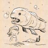 『<ヌシ釣りメモ>59匹』の画像