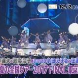 『【乃木坂46】きいちゃんとひめたんの笑顔!『AKB48SHOW!』次回予告が公開!!!』の画像