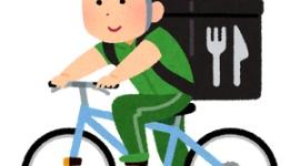 【飲食】UberEats、新報酬体系で1回の配達が100円台の場合も…配達員は反発
