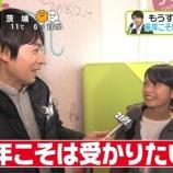 『来年『乃木坂46 5期生オーディション』開催!?意味深発言・・・』の画像