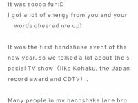 【日向坂46】まなふぃの英語ブログはちゃんと海外のファンに届いていたwwwwwwwwwwwww