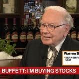『バフェット強気スタンス崩さず。アメリカ経済の見通しは明るいか。』の画像