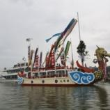 『7月16日 港祭り 17日 テンヤ・スロジギ・スーパーライト』の画像