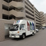 『高松市にCasala社のcasalinoチェアを納品』の画像