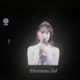 『【乃木坂46】マジかwww 元AKB48小嶋陽菜『9thバスラ2期生ライブ』を観覧していた模様!!!写真付きのメッセージを公開!!!!!!』の画像
