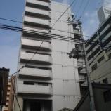 『★売買★9/18烏丸御池エリア2DK分譲中古マンション』の画像