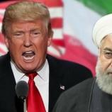 『2020年はエネルギーセクターが大本命!?アメリカvs.イランの対立で原油価格高騰の可能性』の画像