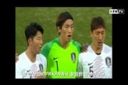 サッカー北朝鮮VS韓国、頭突き、正拳突き、仕込み針、足を引っかけ倒れた所をコンビで襲う等
