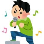 教えて! カラオケで歌っても引かれないアニソンが知りたいの!