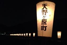 織姫の里『天の川星まつり』から秀逸な作品をピックアップ ~私市周辺の七夕広場では、明日8/4(日)もライトアップあります~