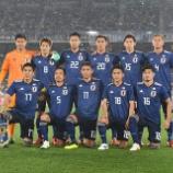 『日本代表のW杯メンバー23人が決定!!大島、 柴崎、 乾、 武藤が選出!』の画像