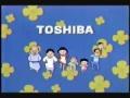 【悲報】東芝、サザエさん降板へ CM提供48年、合理化で