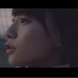 『[ノイミー] 冨田菜々風ソロ曲『空白の花』MV公開 ニュースまとめ』の画像
