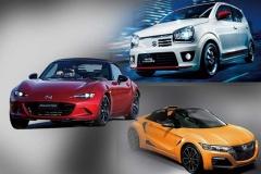 S660、ロードスター、アルトターボRSの3車どれを選ぶ?