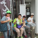 『【北九州】ながさき旅行』の画像