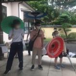 『【早稲田】江戸川公園にお散歩に行く!』の画像
