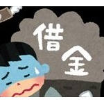 【悲報】違法カジノで3000万負けた大学生さん(25)のとった行動wwwwwwww