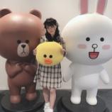『[イコラブ] 齊藤なぎさ、LINE LIVE『LARME発売記念オンライン編集会議』実況など…』の画像