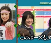 【欅坂46】ふーちゃんの運動会でのハチマキ、大黒歴史だったのかwwwww【欅って、書けない?】