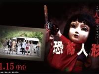 【日向坂46】恐怖人形あれはあれで面白いんだぞ。