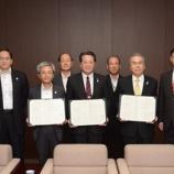 『OKa-Biz、日本政策金融公庫と協定締結へ。事業者サポートへ加速です!』の画像