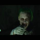 『忘れるな、俺たちは悪党だ。。。映画『スーサイド・スクワッド』最新トレーラー!』の画像