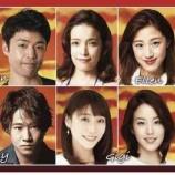 『ミス・サイゴン2020に出演❗️仙名彩世さん(元宝塚 花組トップ娘役)』の画像