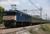 『2014/5/2運転 横浜線205系H10編成廃車配給』の画像