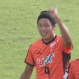『[レノファ山口] FW岸田和人が手術を受け、復帰まで6週間と発表 昨季はJ2リーグ29試合出場4得点』の画像