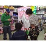 『メルちゃん15周年アニバーサリードレス撮影会』の画像