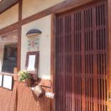『神戸・花隈の和風なカレー屋さん~【curry味善(カリーミゼン)】』の画像